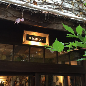 Okebaga