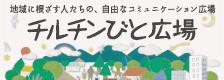 Chilchinbitohiroba_4