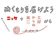 Ttl_main_logo_2