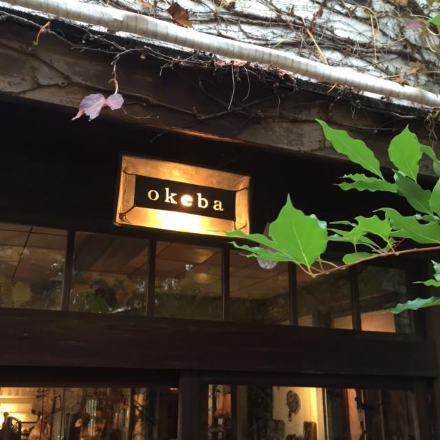 Okebaga_2